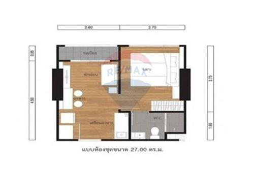 RE/MAX Executive Homes Agency's Off plan 1 Bedroom For Sale the lumpini suite 2