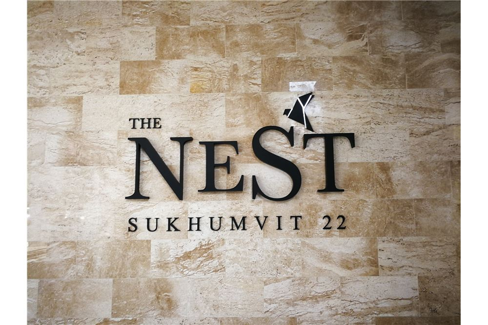 RE/MAX Properties Agency's RENT THE NEST 22 | 1 BEDROOM 1