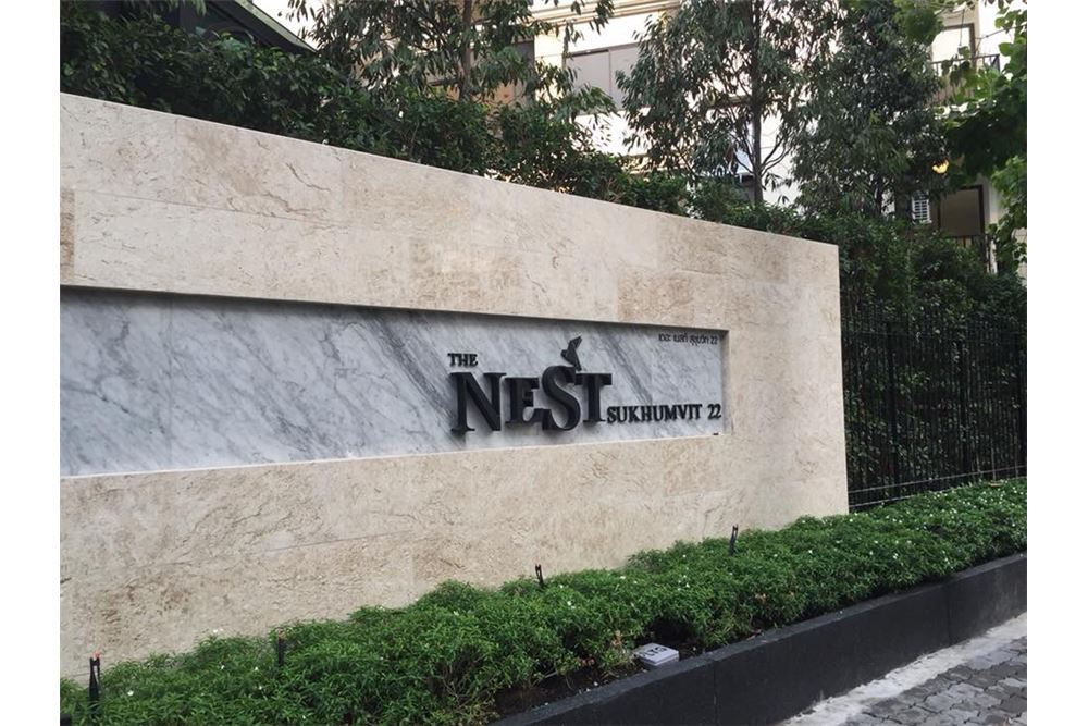 RE/MAX Properties Agency's 1  Bed for sale The Nest Sukhumvit 22 12