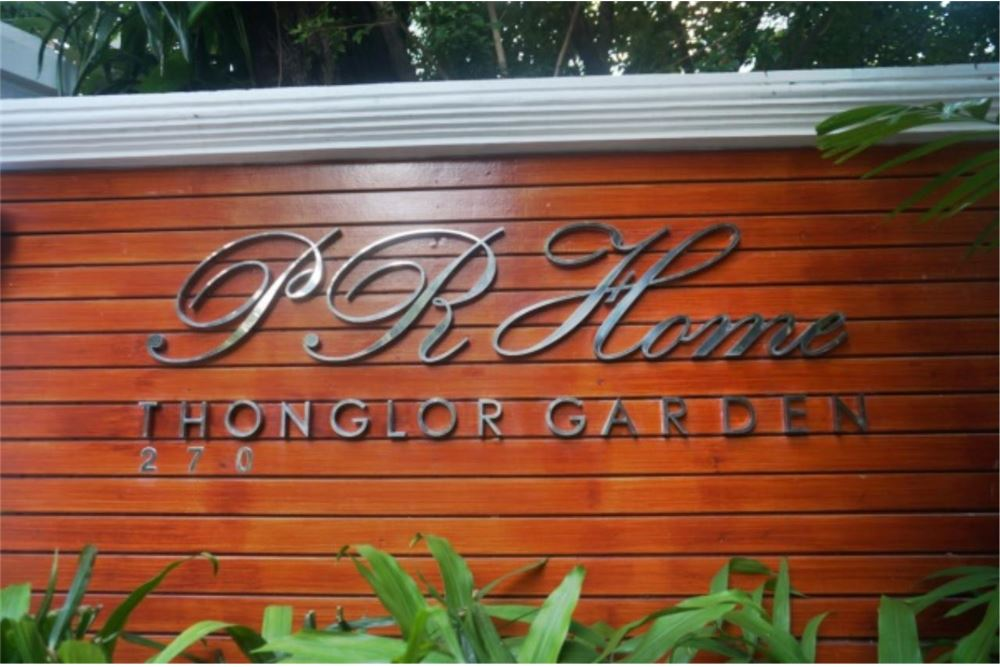 RE/MAX Properties Agency's FOR RENT   P.R.HOME GARDEN  THONGLOR  2BED 220SQM 25