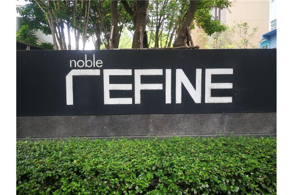 RE/MAX Properties Agency's RENT NOBLE REFINE | 1 BEDROOM 1