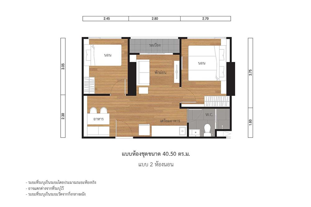 RE/MAX Executive Homes Agency's Off plan 2 Bedroom For Sale the lumpini suite 2